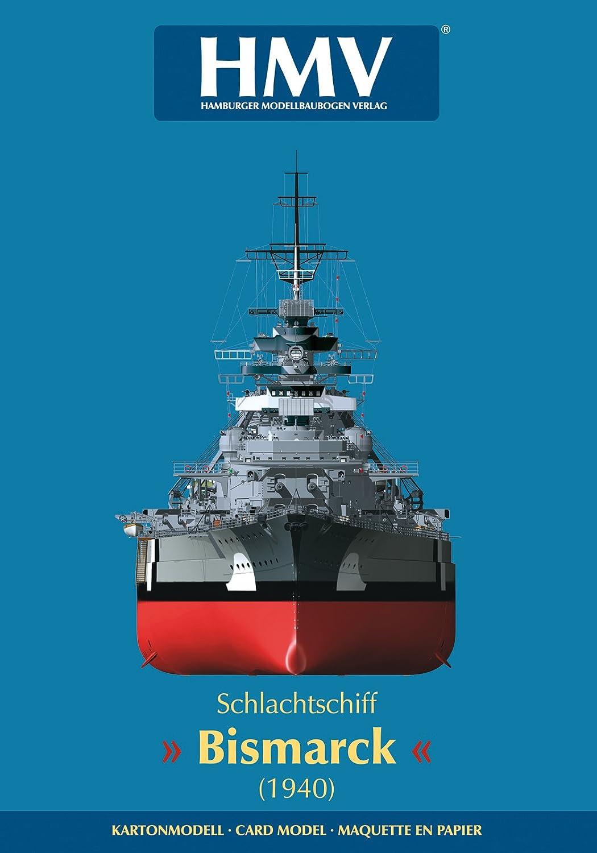 戦艦ビスマルク(迷彩)1:250<ペーパークラフト> B003BJRILG