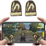荒野行動 PUBG Mobile スマホ用指サック防汗 手の滑りを防止 指紋防止 静電防止 高感度 超薄反応早い 指サック 操作性アップ 携帯ゲーム iPhone/Android/iPad スマホ対応(2個)