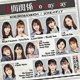 KOKORO&KARADA/LOVEペディア/人間関係No way way(初回生産限定盤C)(DVD付)(特典なし)