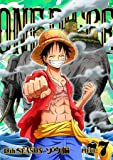 ONE PIECE ワンピース 18THシーズン ゾウ編 piece.7 [DVD]