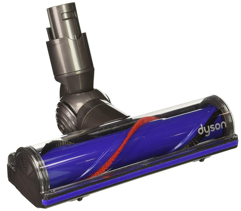 dyson motorhead dc05 купить насадки