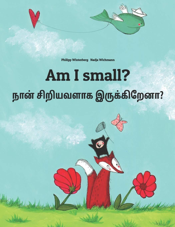 Amazon.com Am I small நான் சிறியவளாக ...