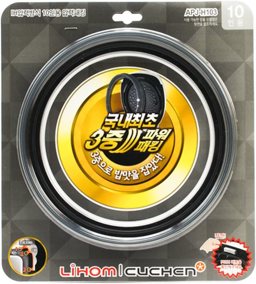 Cuchen Pressure Cooker APJ-H103 Replacement Packing Sealing Gasket 10 Cups