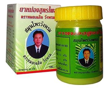 arom thai massage male massage stockholm