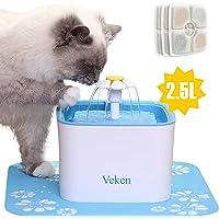 Veken 84oz/2.5L Automatic Cat Water Dispenser