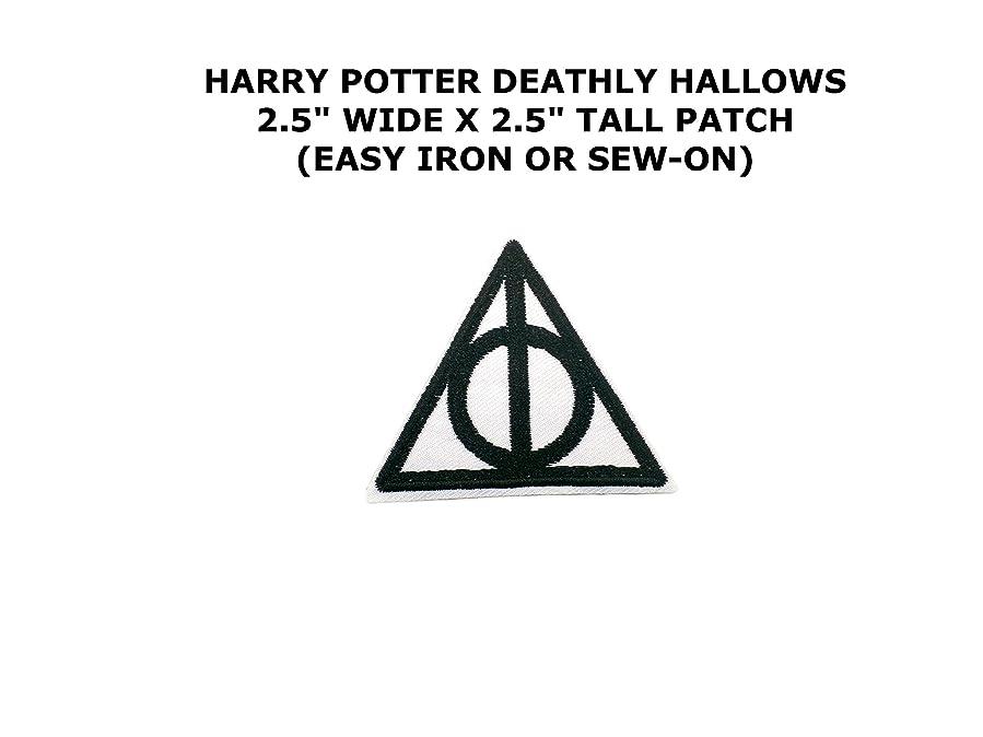 Amazon Superheroes Harry Potter Deathly Hallows 25 X 25