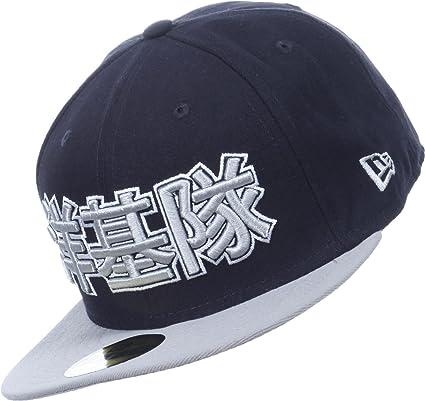 2911ce5fdbd Amazon.com   New Era 59FIFTY New York Yankees Multi Language Chinese ...