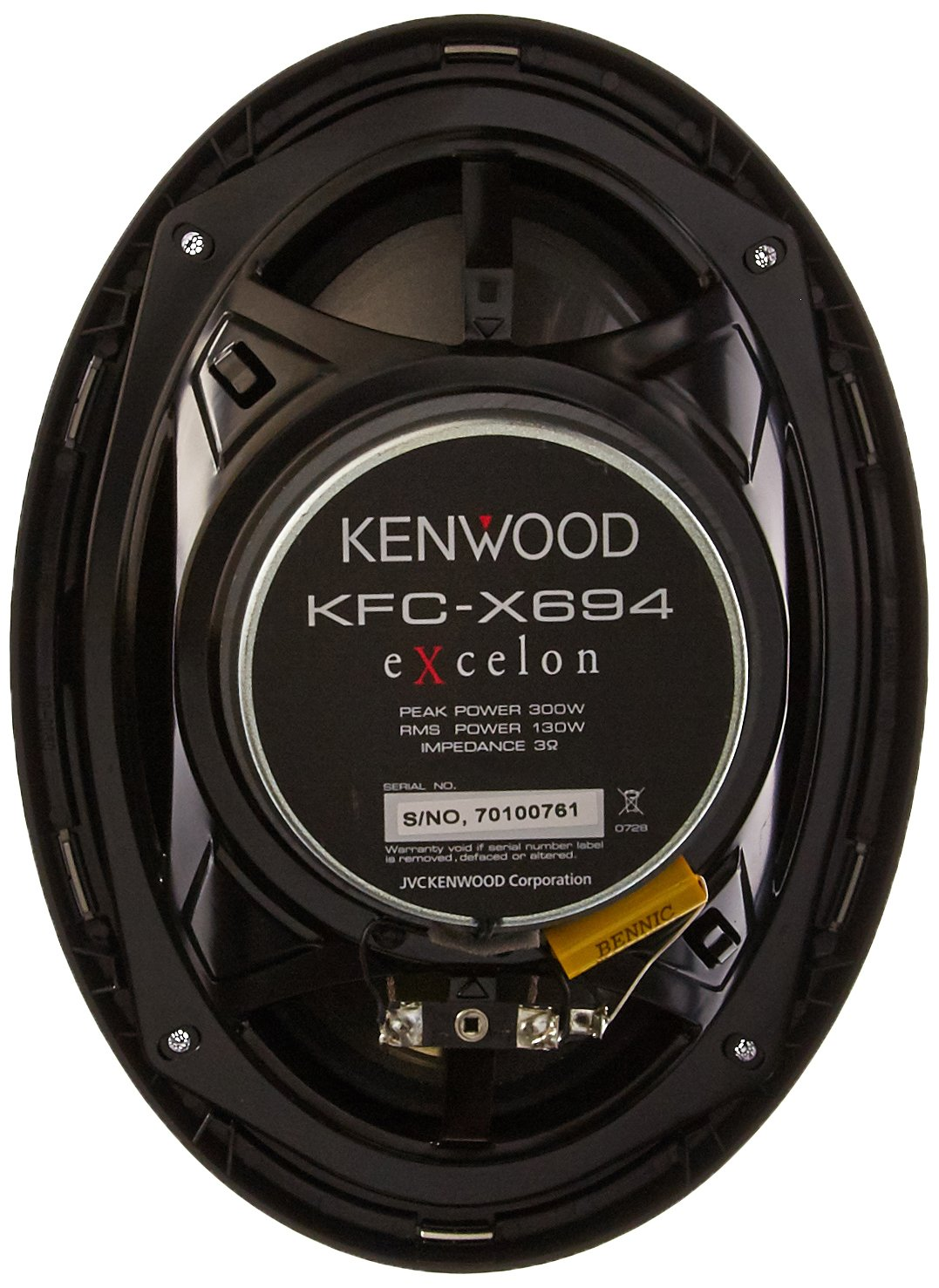 Kenwood Exelon KFC-X694 6X9 2 WayCar Speakers Cache Bundle-Kenwood
