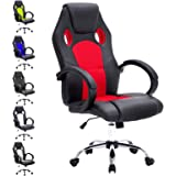Advwin Executive Office Chair Computer Gaming Racer Seat PU Leather Mesh Chairs Red(66 * 66 * 108-118cm)