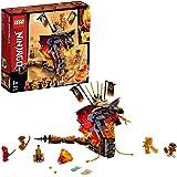 レゴ(LEGO) ニンジャゴー 爆炎! マグマノオロチ 70674 ブロック おもちゃ 男の子