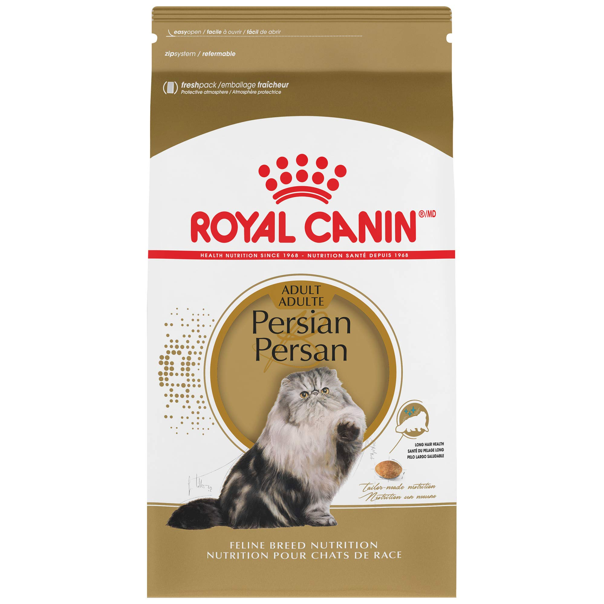 Royal Canin Persian Breed Adult Dry Cat Food