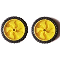 M&C Yellow Side Wheel for Kids Bicycle Side Supporter Adjustable for All Sizes