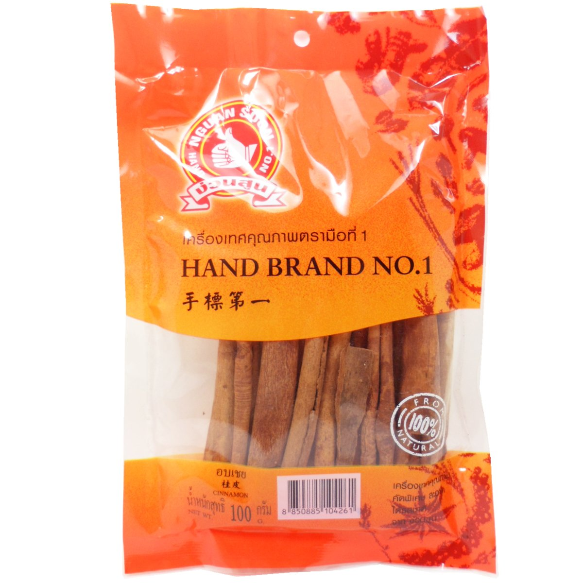 Cinnamon 100% From Natural Net Wt 100 G (3.53 Oz) Herbal Spice Food X 1 Bag