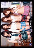 MAX GIRLS21 アメスク×FUCK [DVD]