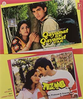 Buy Dil Qayamat Se Qayamat Tak Online At Low Prices In India