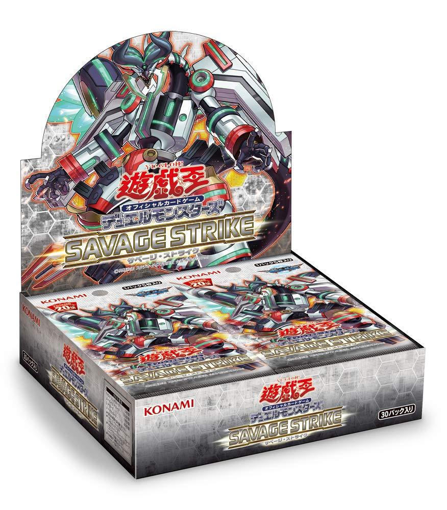 遊戯王OCG デュエルモンスターズ SAVAGE STRIKE BOX