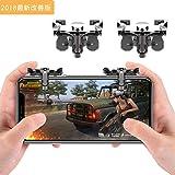 荒野行動 コントローラー, 【2018年最新改良進化版】 PUBG Mobile ゲームパッド, 高感度射撃ボタン, 高速射撃 手触り良く, 優れたゲーム体験, 1秒で8発, スマホゲームコントローラー, iPhone/Android 対応, 左右パッド, (2個セット)