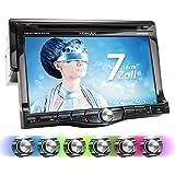 """XOMAX XM-DTSB7010 Autoradio / Moniceiver + Ecran tactile HD (haute définition) de 18 cm / 7"""" + Reproduction de données audio et vidéo: MP3 (inclus tags ID3), WMA, MPEG4, AVI, etc. + Fonction sans fil Bluetooth - reproduction musicale + Couleur d'éclairage : Multicouleur RGB + Lecteur CD / DVD """"codefree"""" + Port USB jusqu'à 32GB! (front) + Fente pour carte SD jusqu'à 32 GB! + Tuner RDS + Entrée pour caméra recul + Entrée pour subwoofer + simple DIN 1 DIN"""