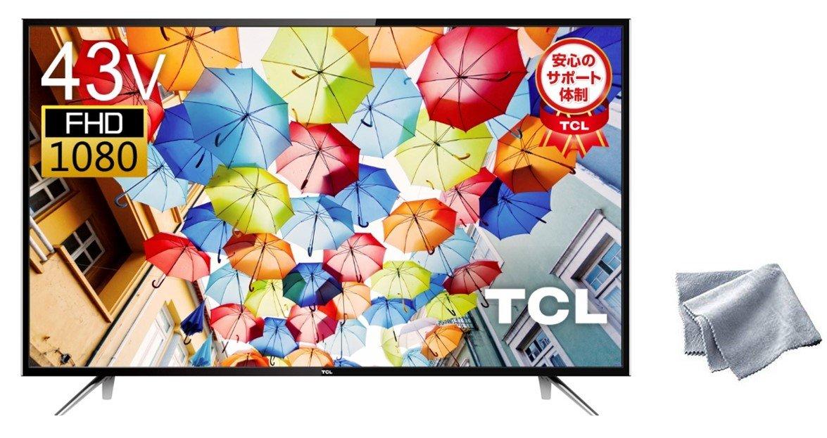 TCL 43V型液晶テレビ 43D2900F  (クリーニングクロス付) B07D57D6Y5  43V型
