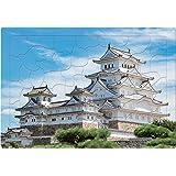 いきいきパズル 新緑の姫路城 60ピース