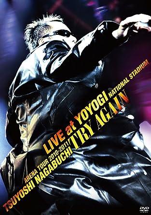 長渕剛 TRY AGAIN LIVE 2010-2011(DVD)