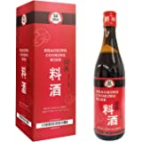 52USA Chinese Shaoxing Cooking Wine, Classic Shaoxing Wine, Traditional Chinese Cooking Wine, Rice Cooking Wine fermented fro