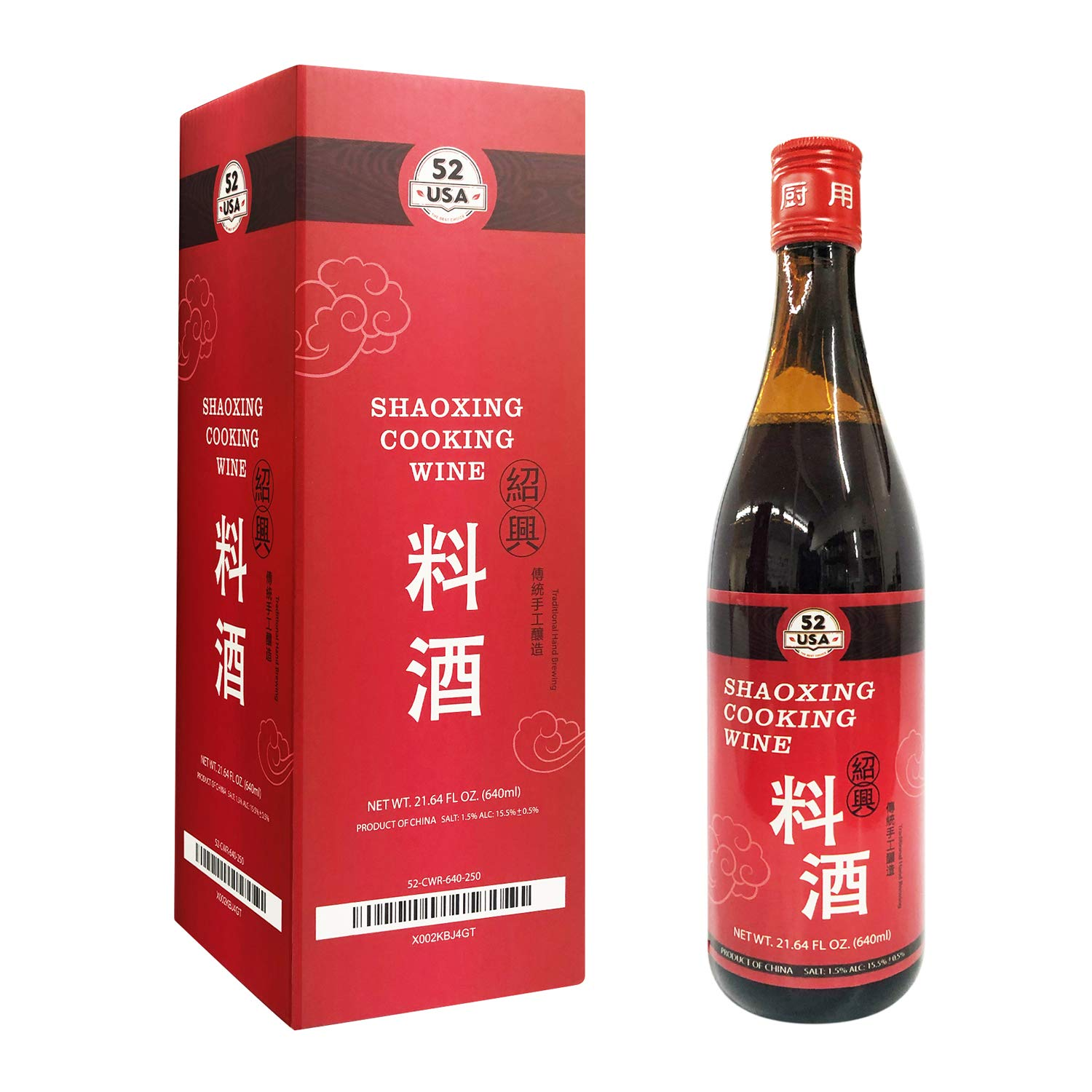 52USA Chinese Shaoxing Cooking Wine, Classic Shaoxing Wine, Traditional Chinese Cooking Wine, Rice Cooking Wine fermented from rice, 640ml. (Regular, 1 Pack)