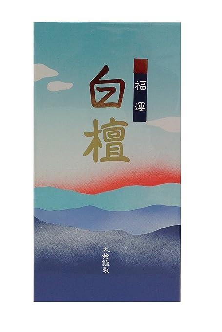 Amazon.co.jp: 大発のお線香 福...