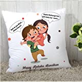 the purple tree Polyester Blend Printed Cushion Cover for Brother Sister (12x12-inch, Multicolour)