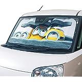 ボンフォーム サンシェード マンホールミニオン 60x130cm ホワイト 軽・普通車用 7561-01WH