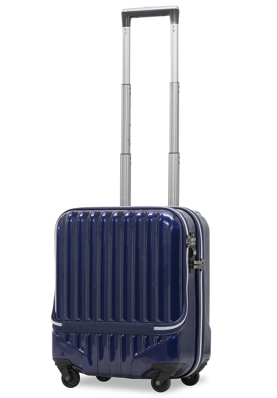 【JP-Design】スーツケース 機内持込 軽量 フロントオープン ダブルキャスター 8輪 【W-Receipt】 ハードキャリー ダブルファスナータイプ キャリーケース キャリーバッグ 前ポケット B01N5WCNOE SS-33L-ネイビー SS-33L-ネイビー