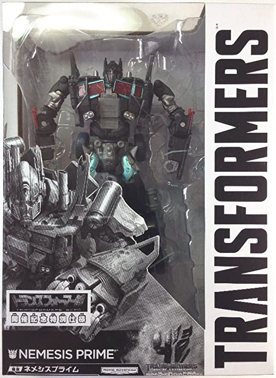 TRANSFORMERS movie series Transformers Advanced Exposition ...