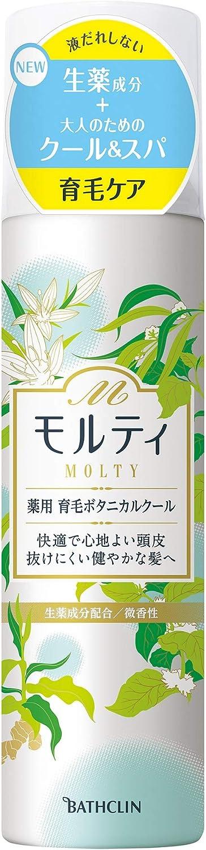 モルティ 女性用育毛剤 薬用育毛ボタニカルクール