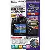 Kenko 液晶保護フィルム 液晶プロテクター SONY α77用 KLP-SA77