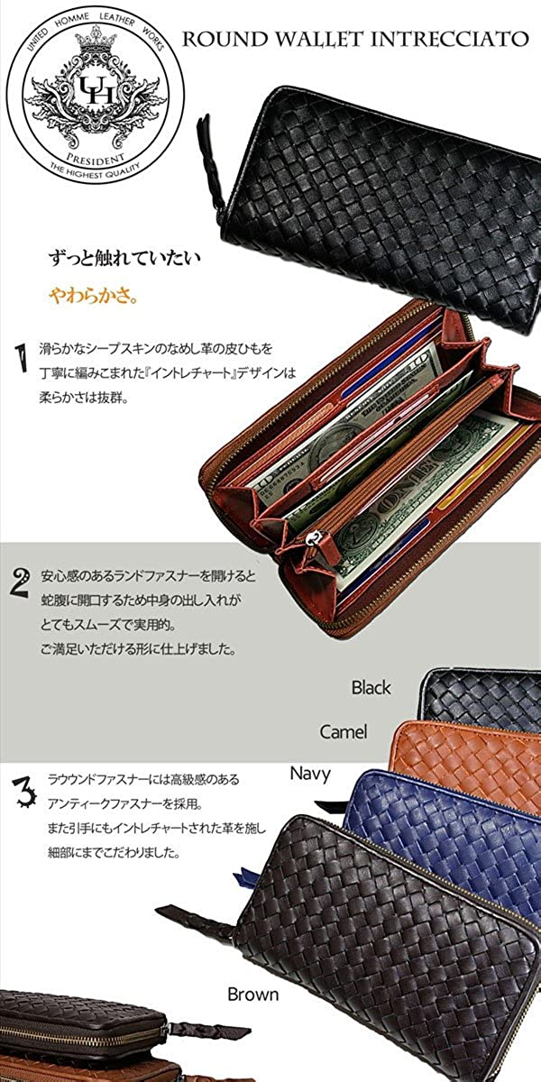 e863acd85d7a Amazon | (ユナイテッドオム・プレジデント) United HOMME-President- イントレチャート 長財布 UHP-108-CAM  [並行輸入品] | バッグ・スーツケース