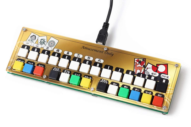 R-STYLE mame や hyperspin 等の 麻雀エミュレーターに最適 USB 麻雀 花札コントローラー (基本) B07MMWM1S6 基本