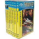 ワイルド・スピード シリーズ DVD7本セット GNBF-2611-2-3-4-2549-3234-3529-HPM