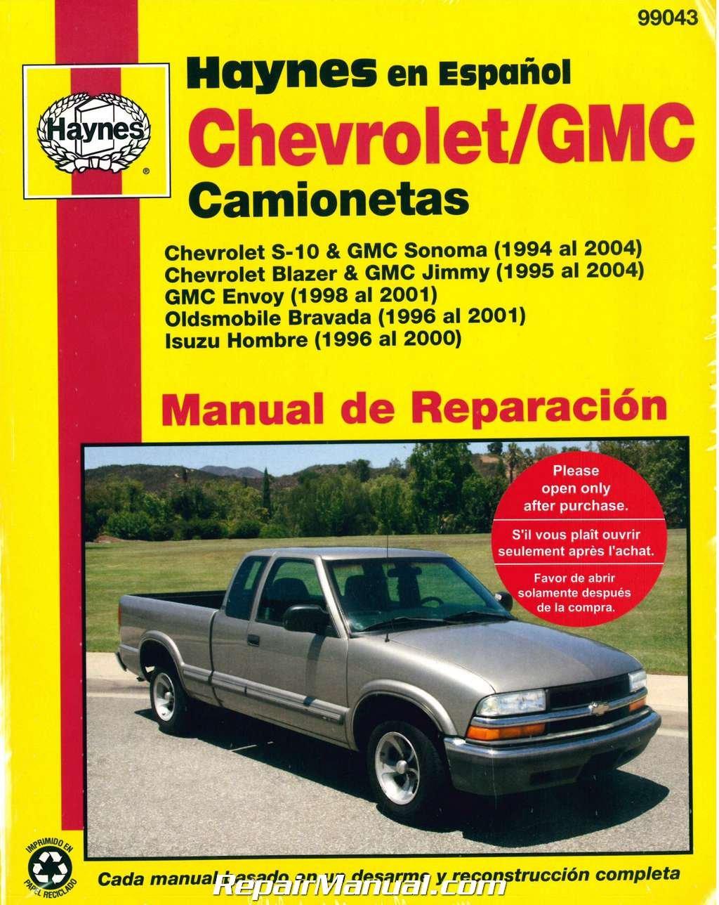 1996 isuzu hombre wiring diagram ee4a02 1998 isuzu hombre repair manuals fuse  wiring and manual  ee4a02 1998 isuzu hombre repair manuals