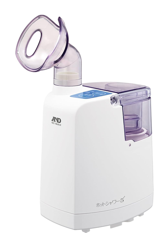 A&D 超音波温熱吸入器(ホットシャワー5 プラス)ブルー  家族で使い易い 吸入マスク口ノズル鼻ノズル各2個set UN-135A-JC21 B06Y3RT9MD ブルー