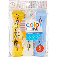 Color Cruise N3600 Clothes Pegs 20 Pcs Set,Yellow, white, blue, pink