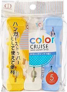Color Cruise Clothes Pegs 20 Pcs Set