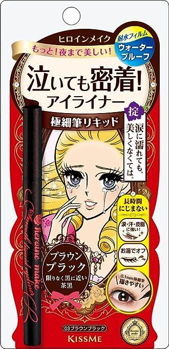 e10f35880d2 Amazon.com : Heroine Make Smooth Liquid Eyeliner Super Keep Waterproof 03 Brown  Black for Women, 0.014 Ounce : Beauty