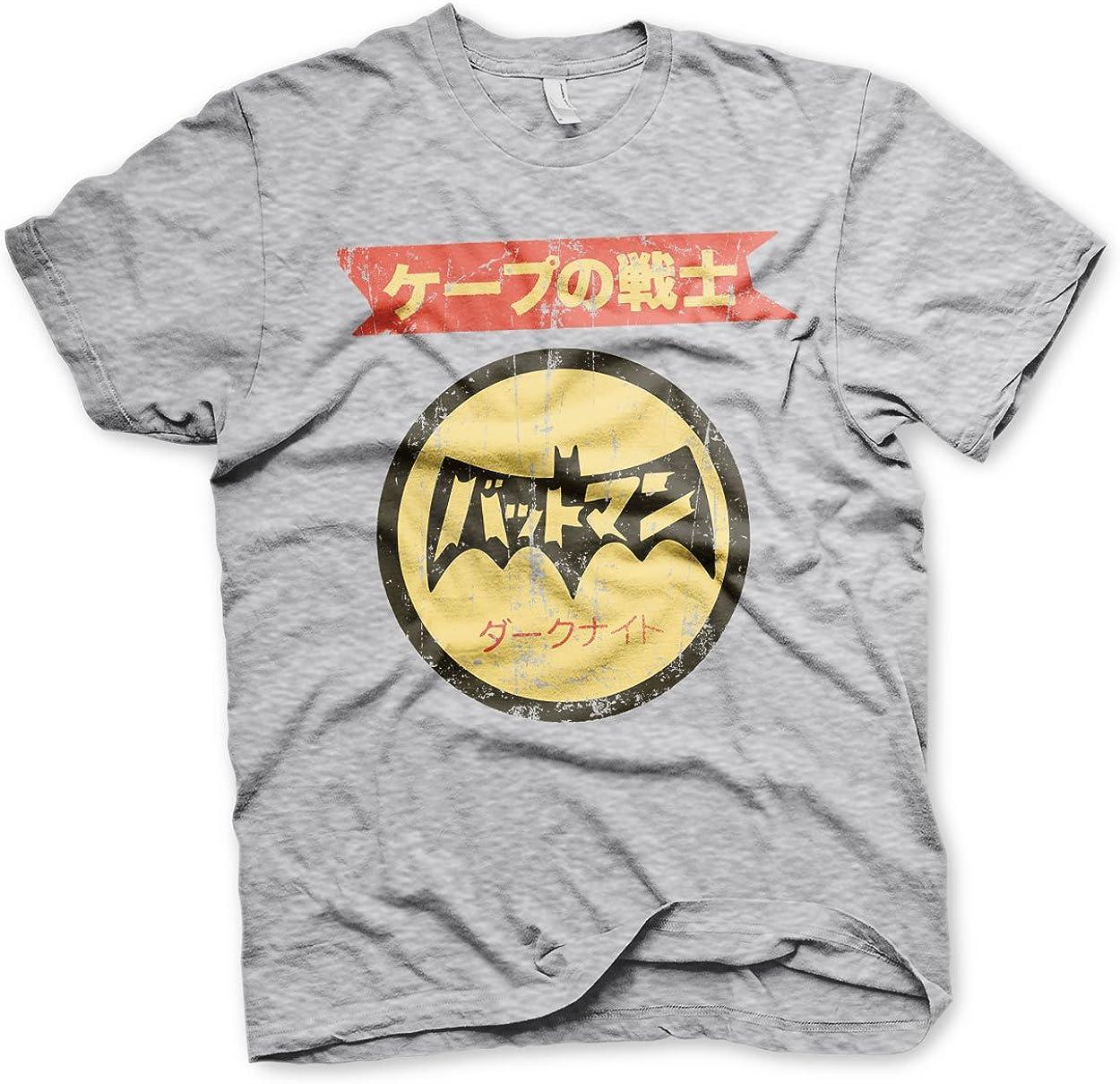 Offiziell Lizenziert Batman Japanisch Retro Logo Herren T-shirt S XXL Größen