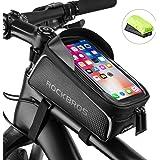 ROCKBROS(ロックブロス)トップチューブバッグ 大容量 フレームバッグ 日除け 自転車 バッグ 6.5インチスマホ対応 スマホホルダー ナビホルダー 充電 ハンドルバッグ