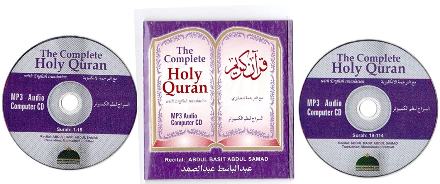 Complete Quran with English Translation Two Cds By Abdul Basit Abdul Samad  (Mp3)