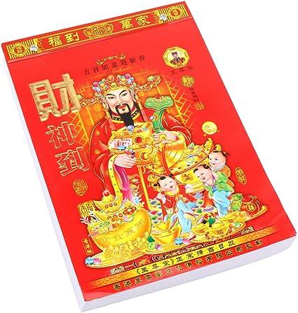 Calendrier Lunaire Chinois 2021 STOBOK Calendrier Chinois de Lannée 2021 1Pc 21X14. Calendrier