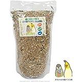BIRDMOREオリジナル(手洗いボレー粉入)鳥 インコ 皮付き 餌 中型インコ&オカメインコ用 1kg