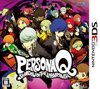 Amazon com: Persona Q: Shadows of the Labyrinth with Bonus