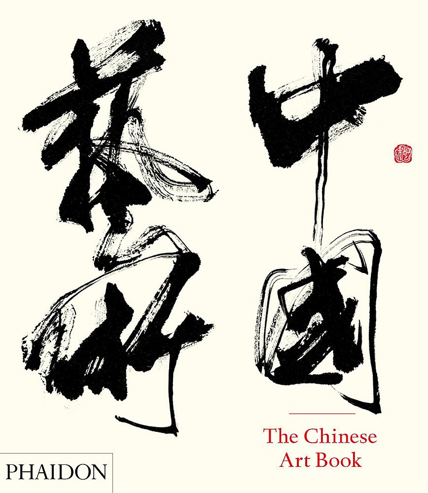 The chinese art book. Ediz. illustrata (Inglese) Copertina rigida – 17 ott 2013 Colin MacKenzie Phaidon 0714865753 East Asia