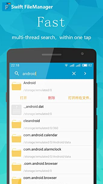 Amazon com: Swift File Manager: Appstore for Android